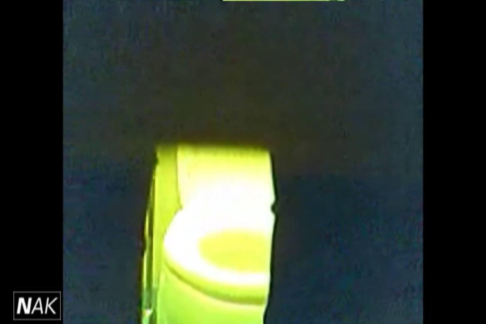 せん八さんの厠観察日記!2点監視カメラ 高画質5000K vol.08 HなOL | Hなお姉さん  95pic 52