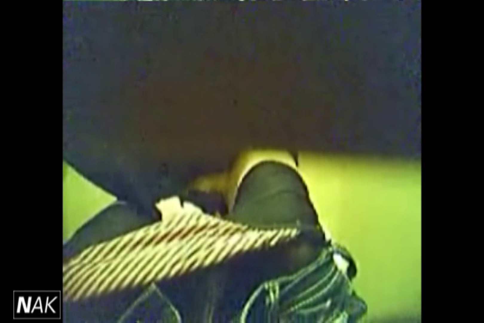 せん八さんの厠観察日記!2点監視カメラ 高画質5000K vol.08 HなOL | Hなお姉さん  95pic 69