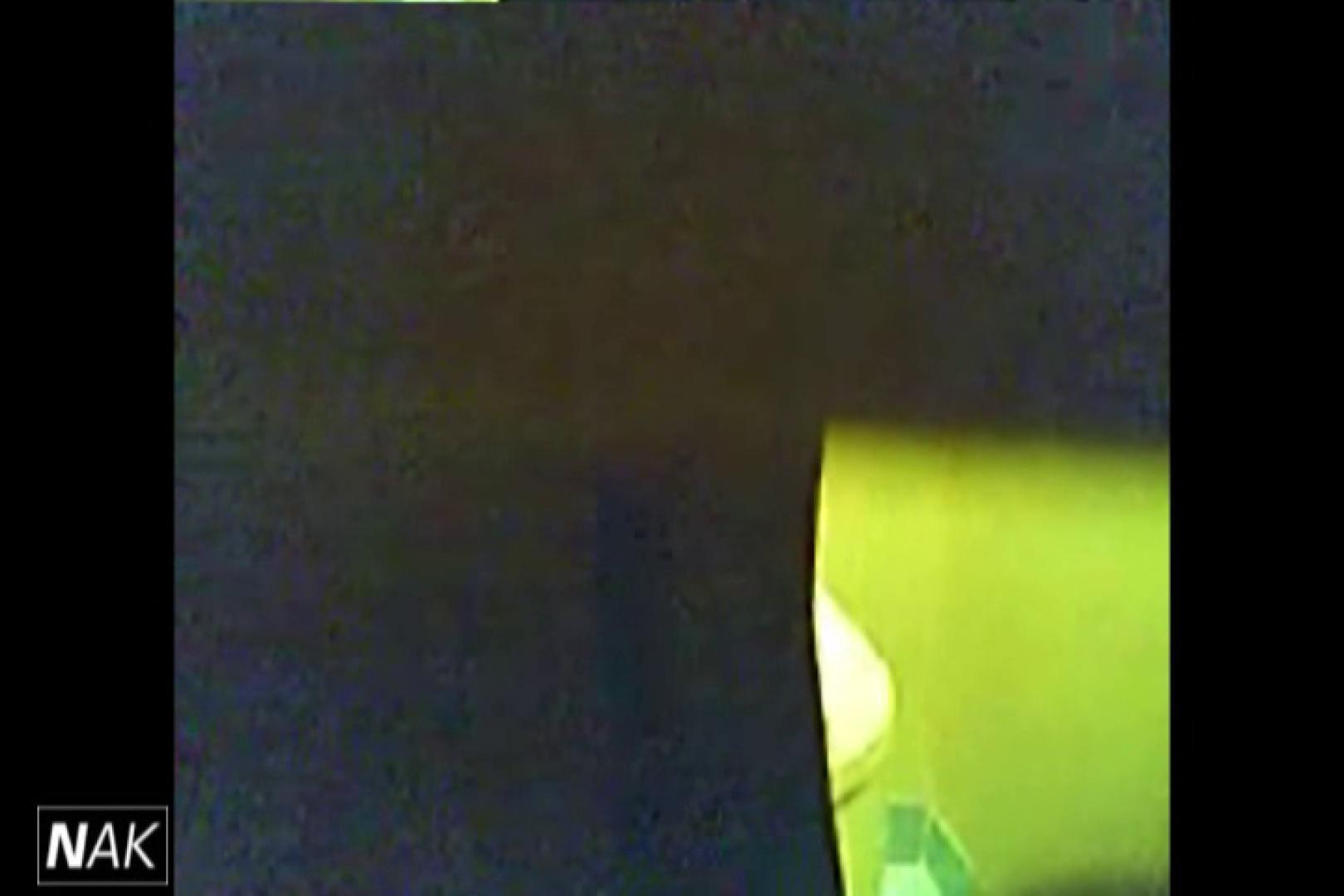 せん八さんの厠観察日記!2点監視カメラ 高画質5000K vol.08 HなOL | Hなお姉さん  95pic 73