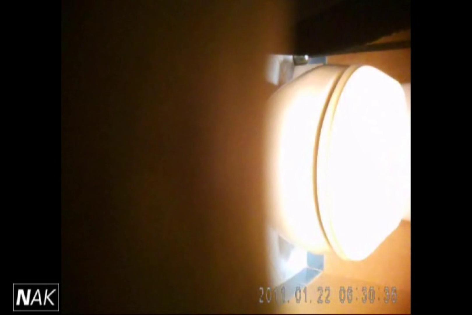せん八さんの厠観察日記!2点監視カメラ 高画質5000K vol.08 HなOL | Hなお姉さん  95pic 86