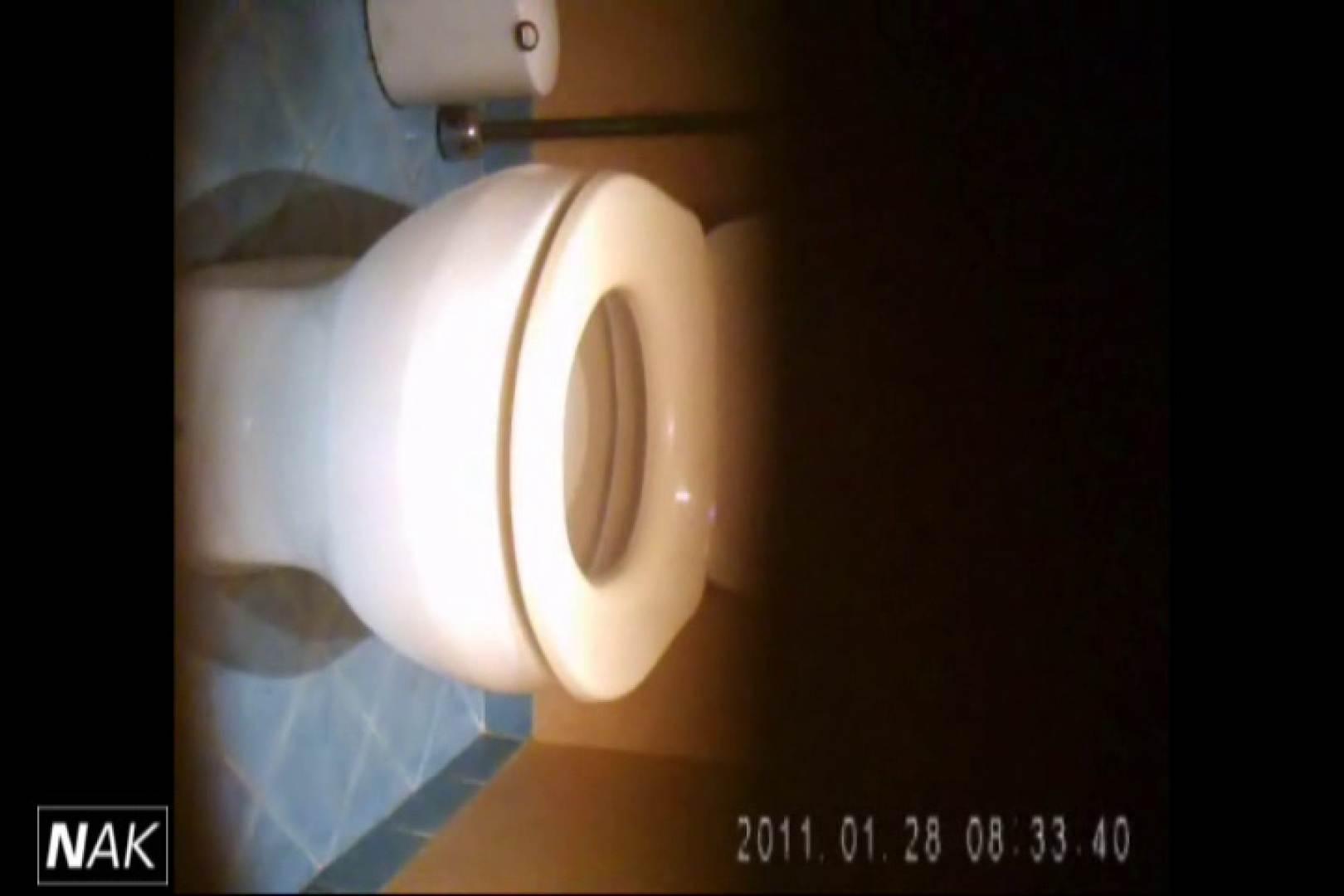 せん八さんの厠観察日記!2点監視カメラ 高画質5000K vol.15 Hなお姉さん | 高画質  102pic 24