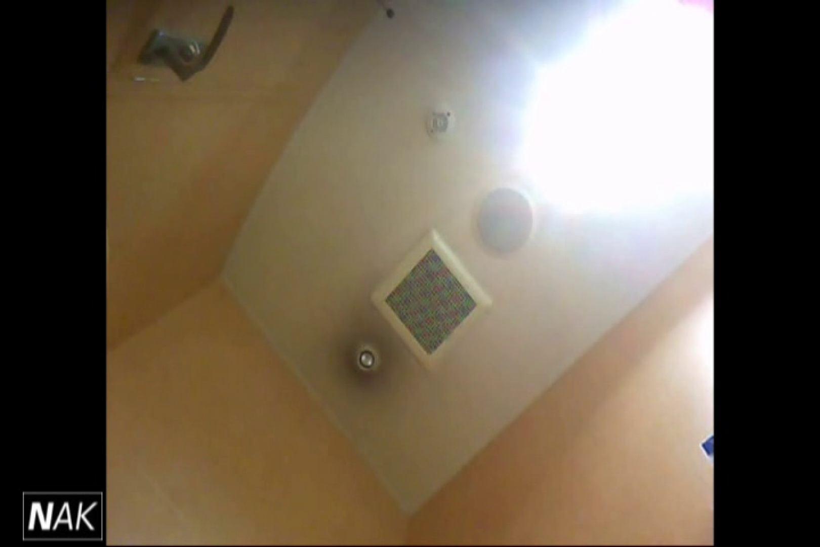せん八さんの厠観察日記!2点監視カメラ 高画質5000K vol.15 Hなお姉さん | 高画質  102pic 44