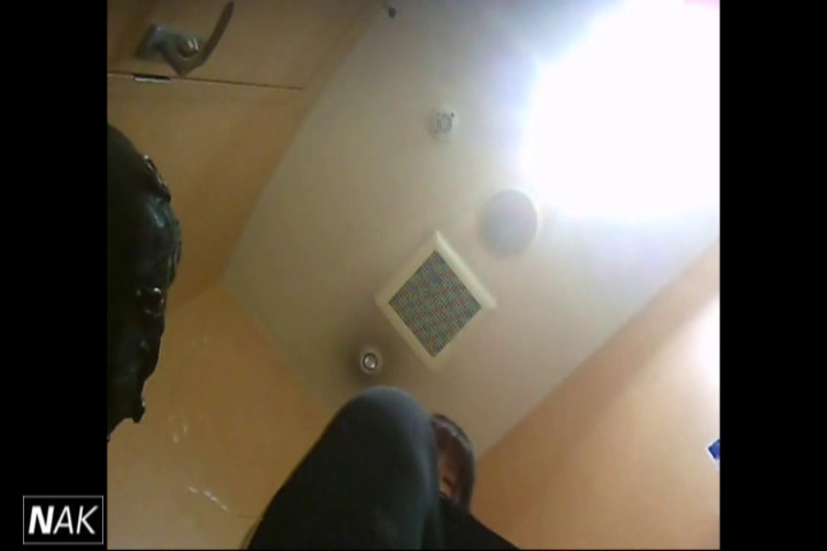 せん八さんの厠観察日記!2点監視カメラ 高画質5000K vol.15 Hなお姉さん | 高画質  102pic 47