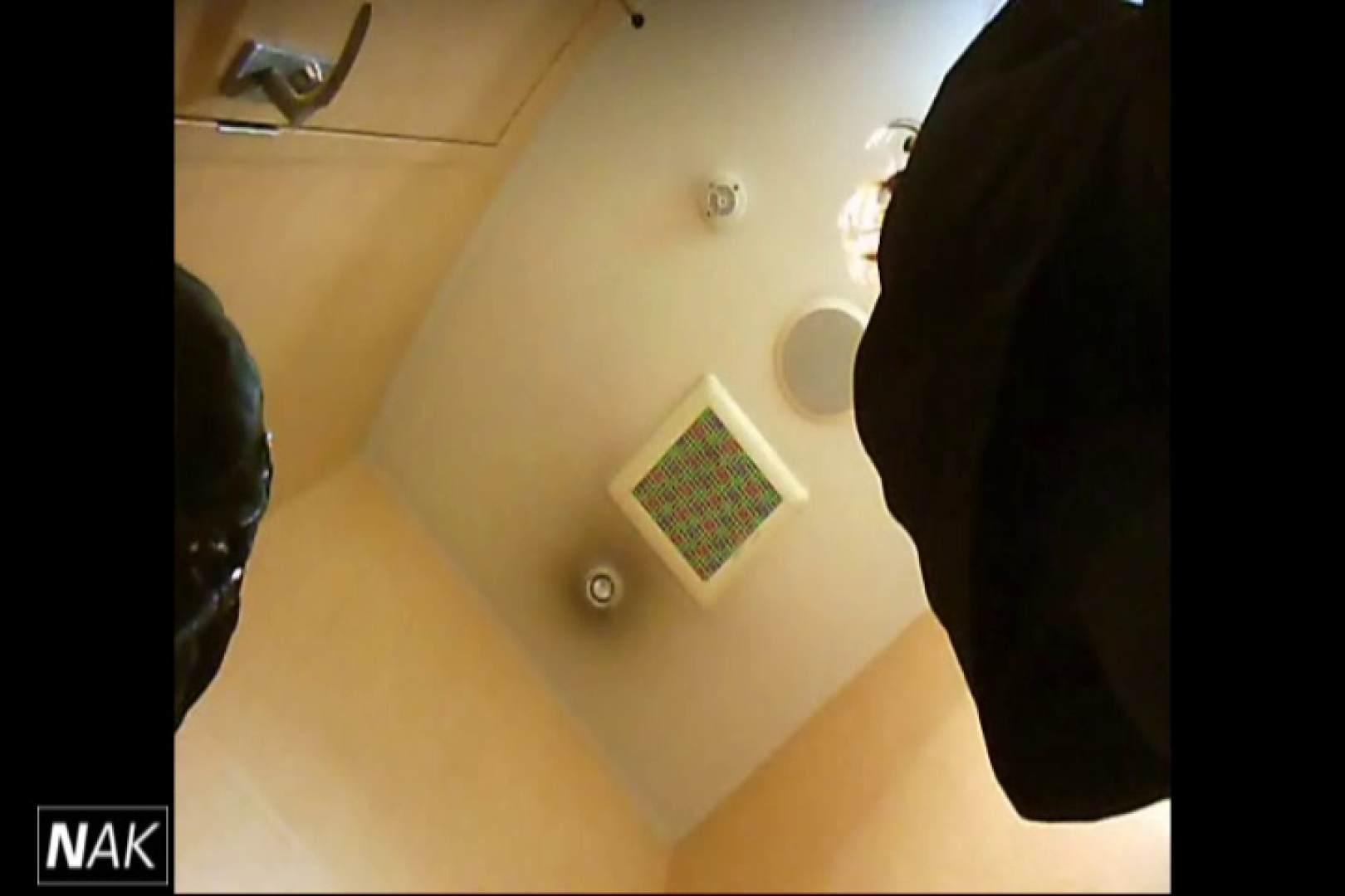 せん八さんの厠観察日記!2点監視カメラ 高画質5000K vol.15 Hなお姉さん | 高画質  102pic 52