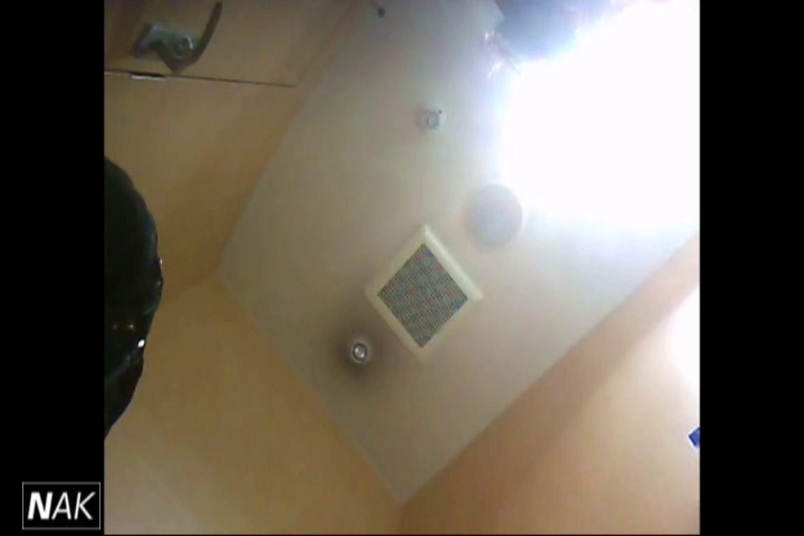 せん八さんの厠観察日記!2点監視カメラ 高画質5000K vol.15 Hなお姉さん | 高画質  102pic 58