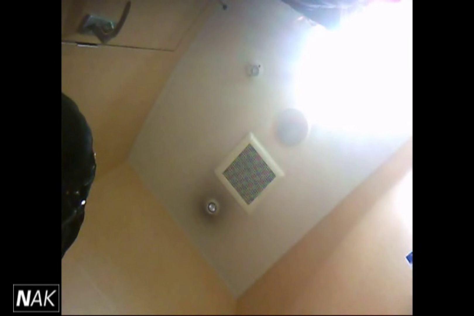 せん八さんの厠観察日記!2点監視カメラ 高画質5000K vol.15 Hなお姉さん | 高画質  102pic 64