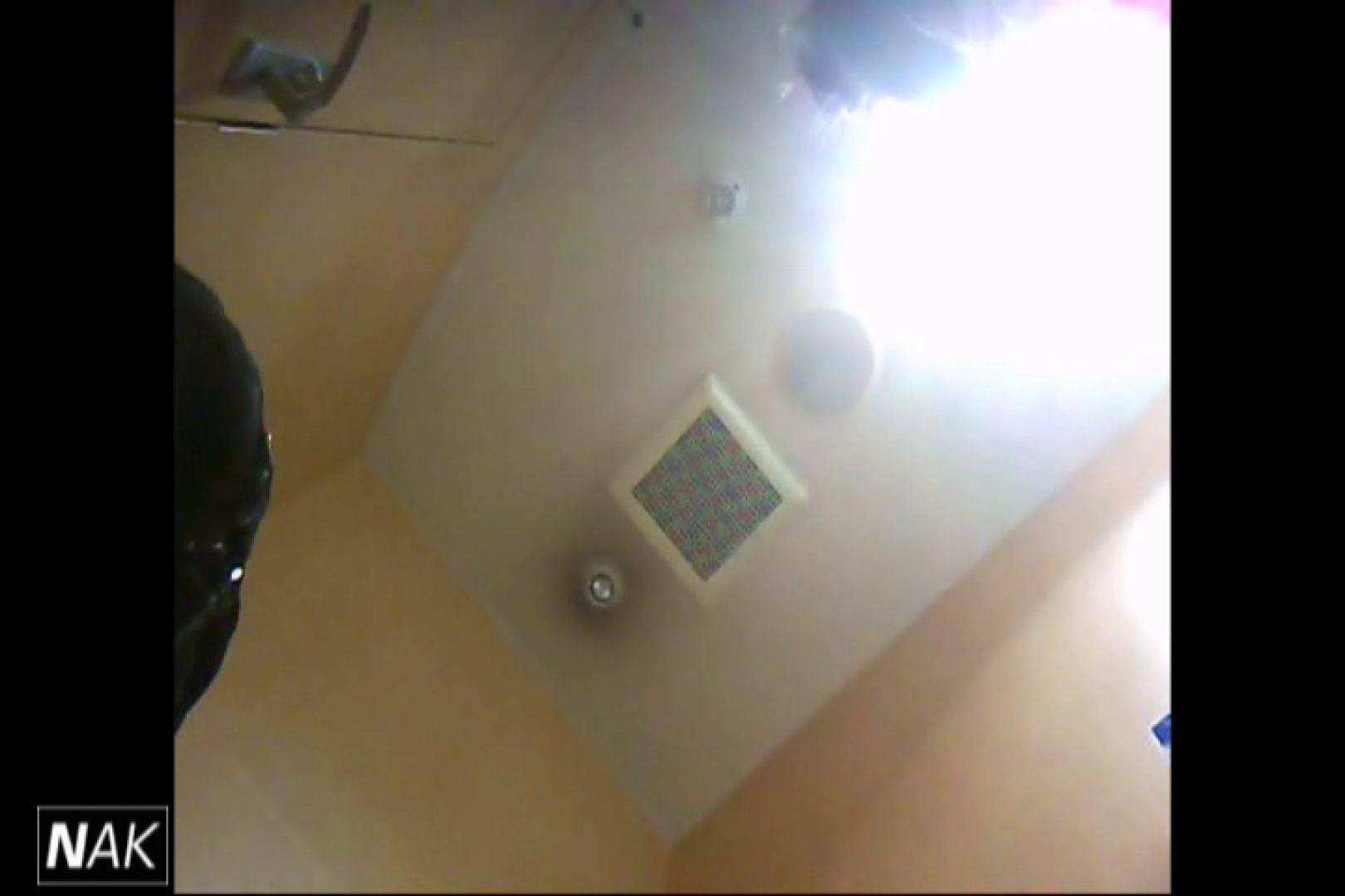 せん八さんの厠観察日記!2点監視カメラ 高画質5000K vol.15 Hなお姉さん | 高画質  102pic 69