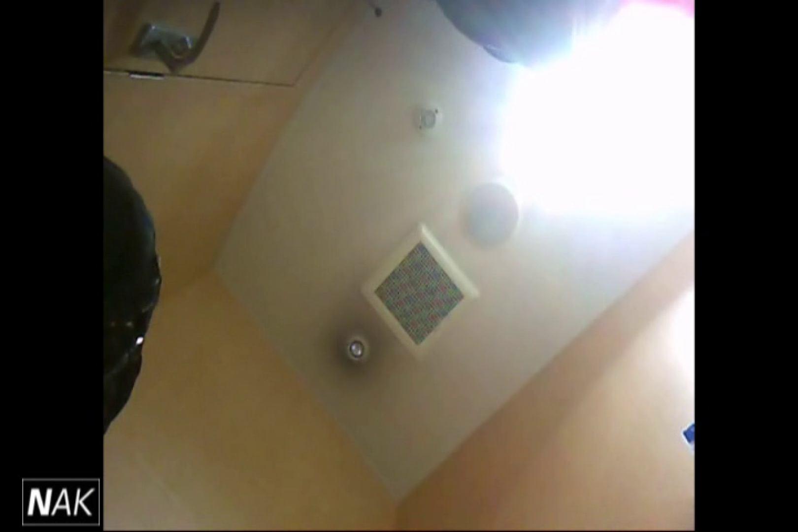 せん八さんの厠観察日記!2点監視カメラ 高画質5000K vol.15 Hなお姉さん | 高画質  102pic 75