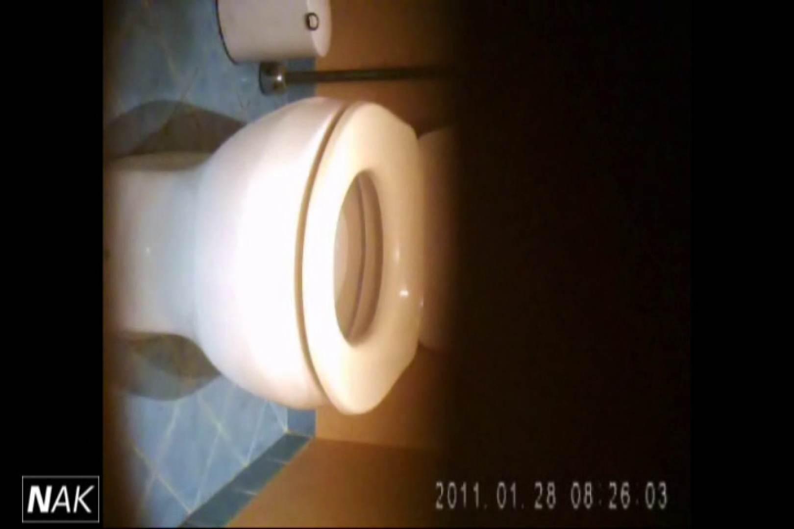 せん八さんの厠観察日記!2点監視カメラ 高画質5000K vol.15 Hなお姉さん | 高画質  102pic 94
