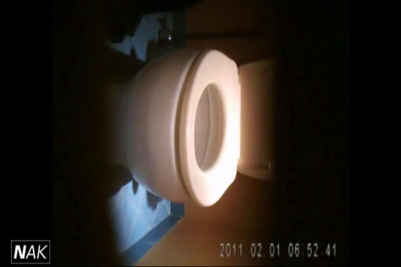 せん八さんの厠観察日記!2点監視カメラ 高画質5000K vol.19 高画質 | 厠  99pic 54