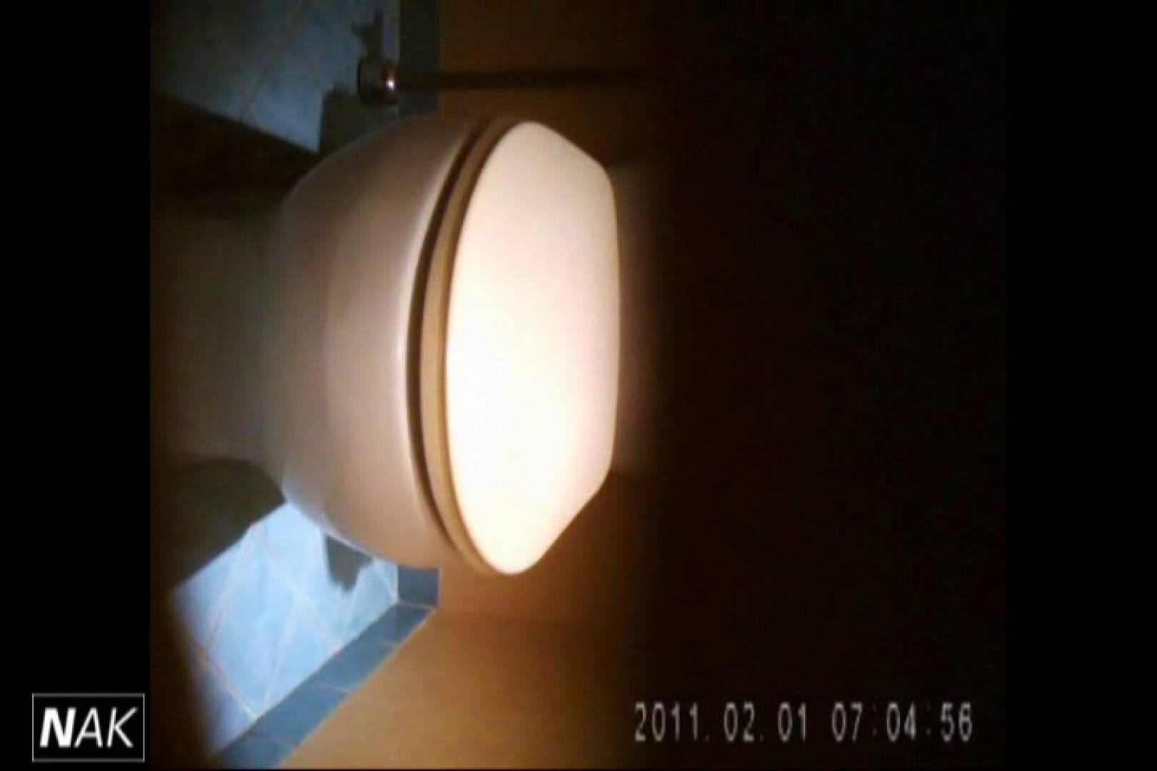 せん八さんの厠観察日記!2点監視カメラ 高画質5000K vol.19 高画質 | 厠  99pic 58