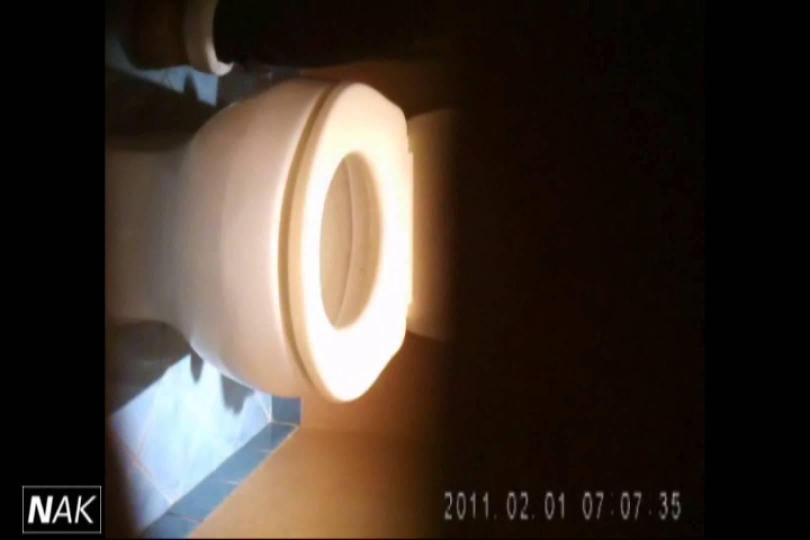 せん八さんの厠観察日記!2点監視カメラ 高画質5000K vol.19 高画質 | 厠  99pic 72