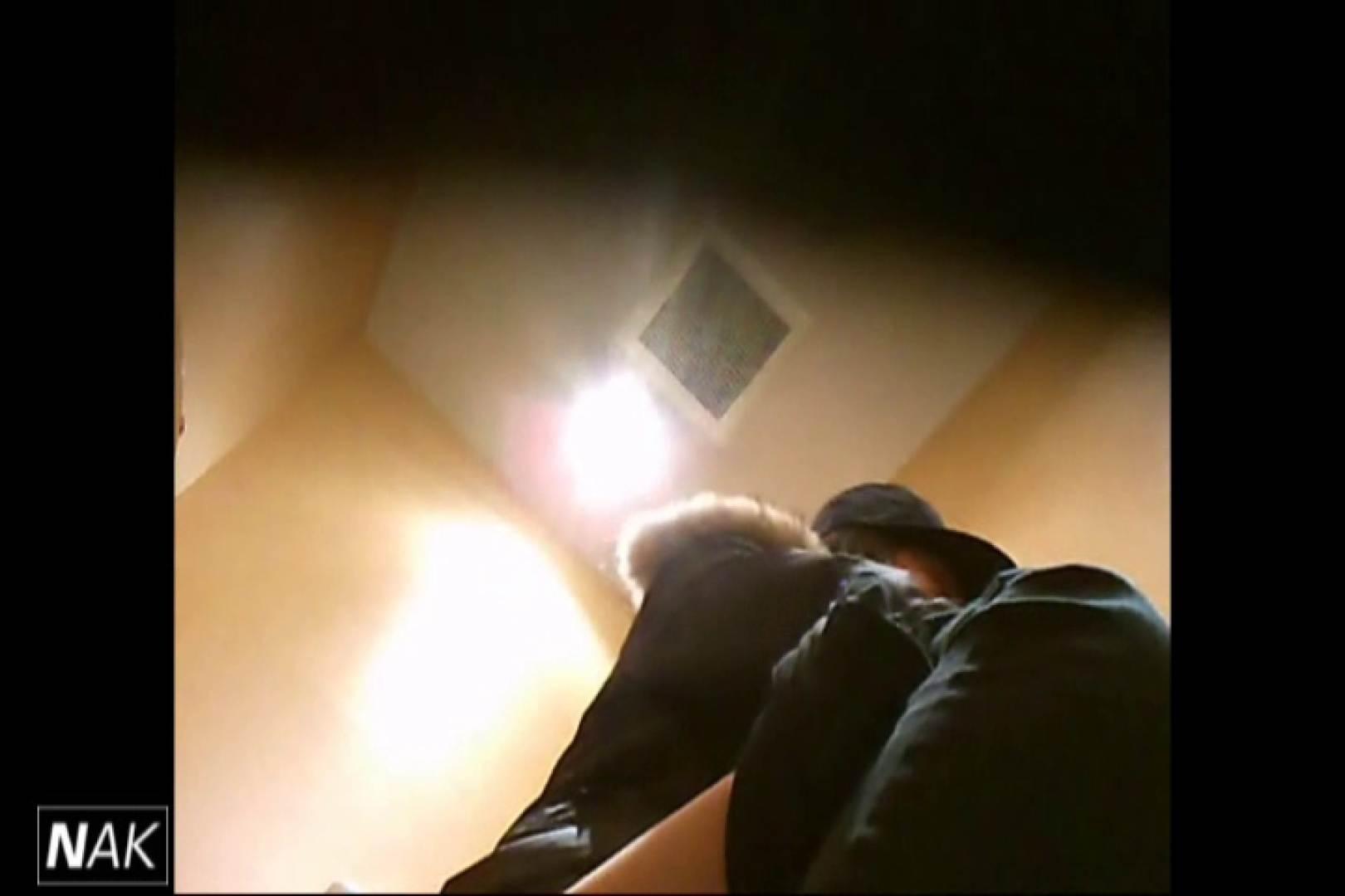 せん八さんの厠観察日記!2点監視カメラ 高画質5000K vol.19 高画質 | 厠  99pic 85