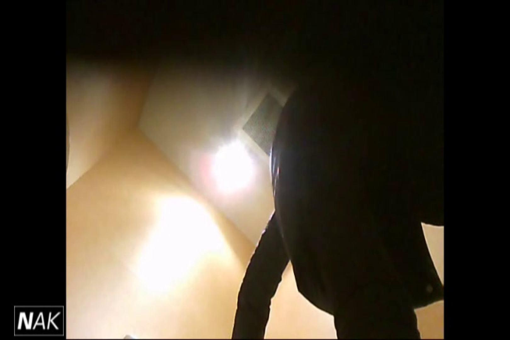 せん八さんの厠観察日記!2点監視カメラ 高画質5000K vol.19 高画質 | 厠  99pic 92