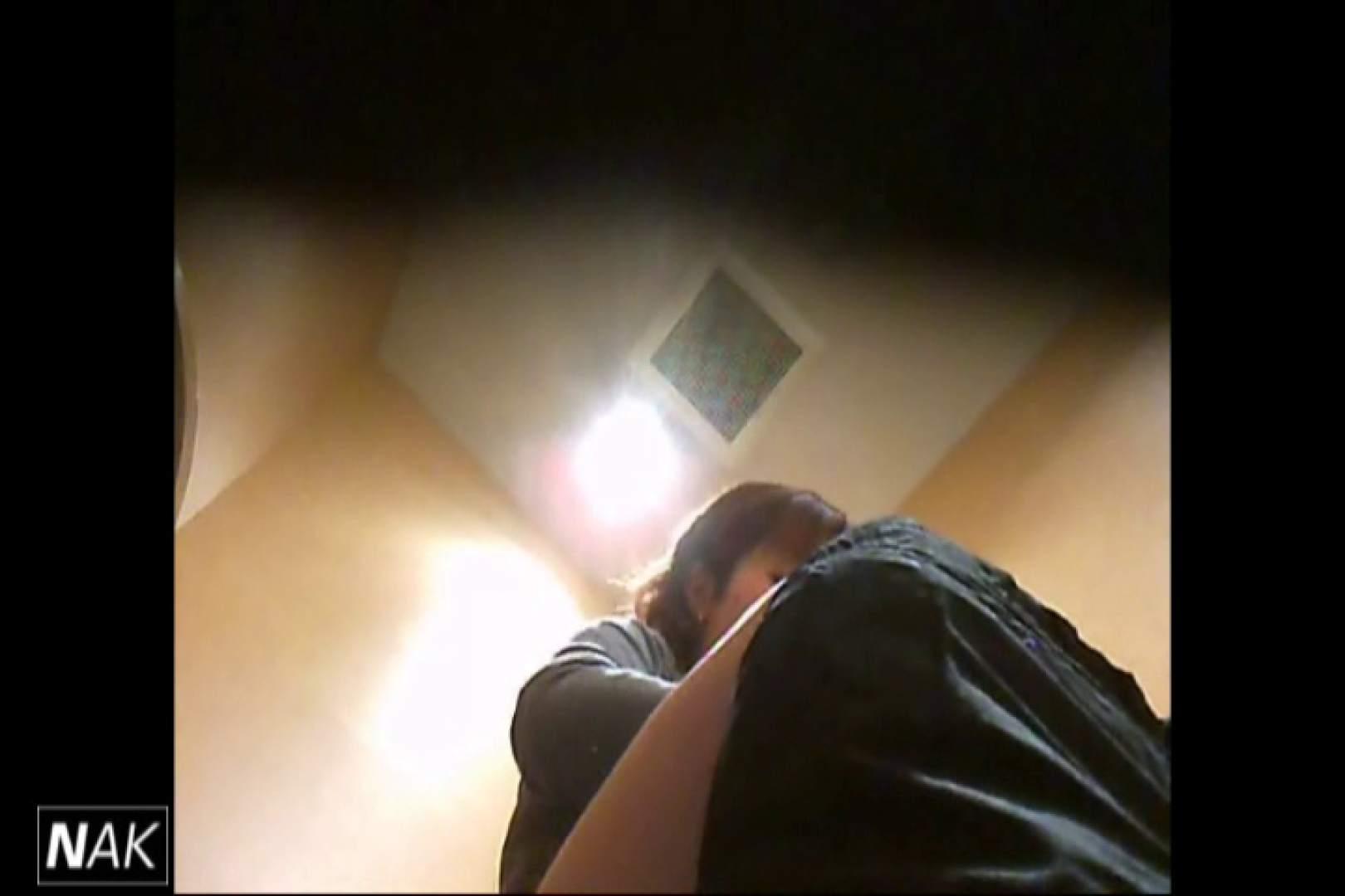 せん八さんの厠観察日記!2点監視カメラ 高画質5000K vol.01 HなOL   高画質  104pic 1