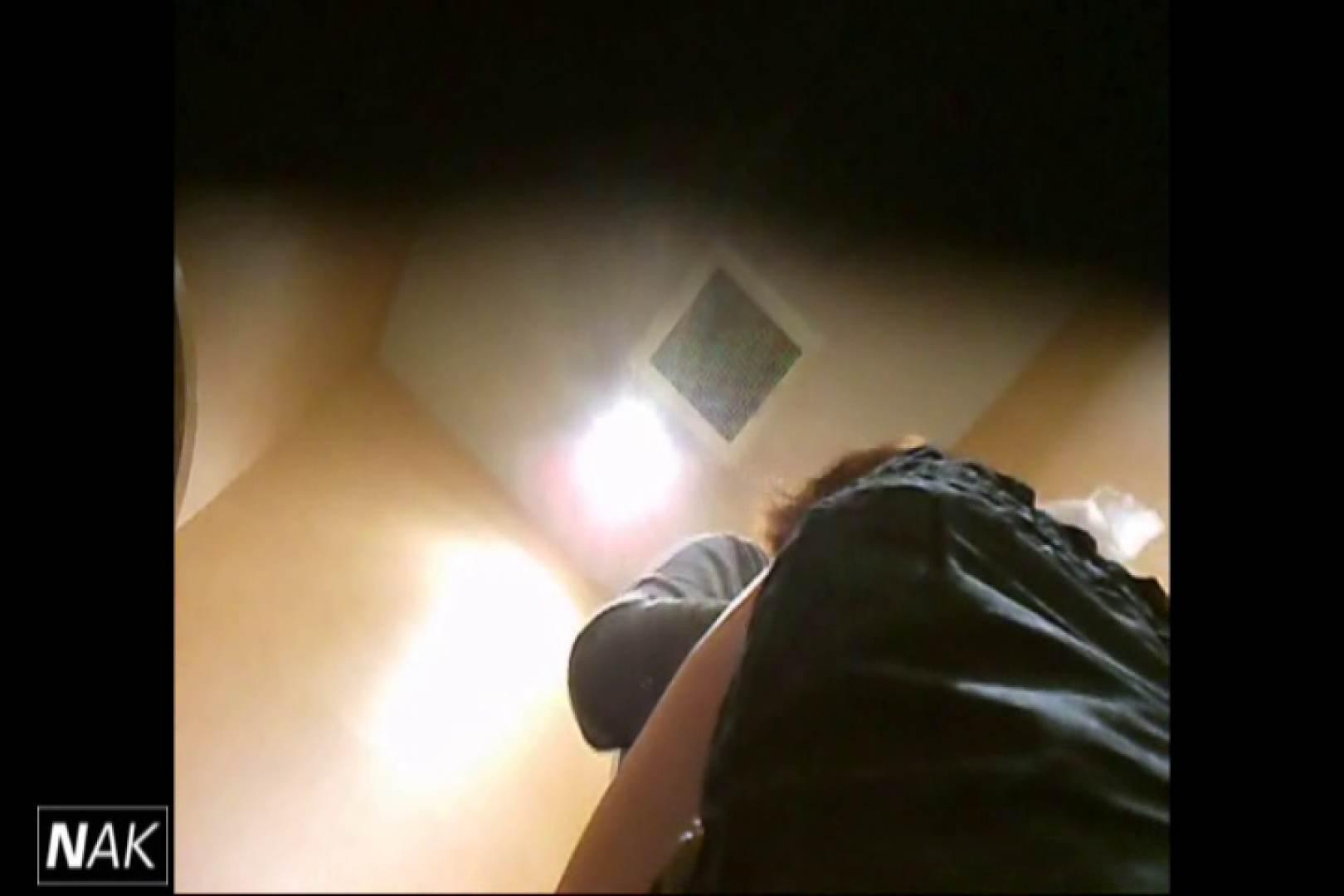 せん八さんの厠観察日記!2点監視カメラ 高画質5000K vol.01 HなOL   高画質  104pic 3