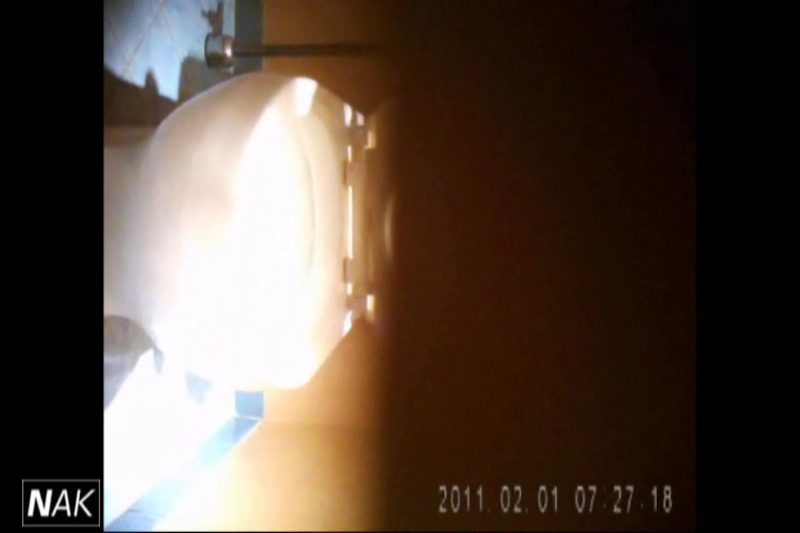 せん八さんの厠観察日記!2点監視カメラ 高画質5000K vol.01 HなOL   高画質  104pic 6