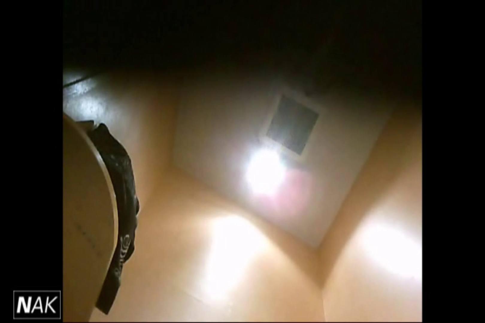 せん八さんの厠観察日記!2点監視カメラ 高画質5000K vol.01 HなOL   高画質  104pic 69