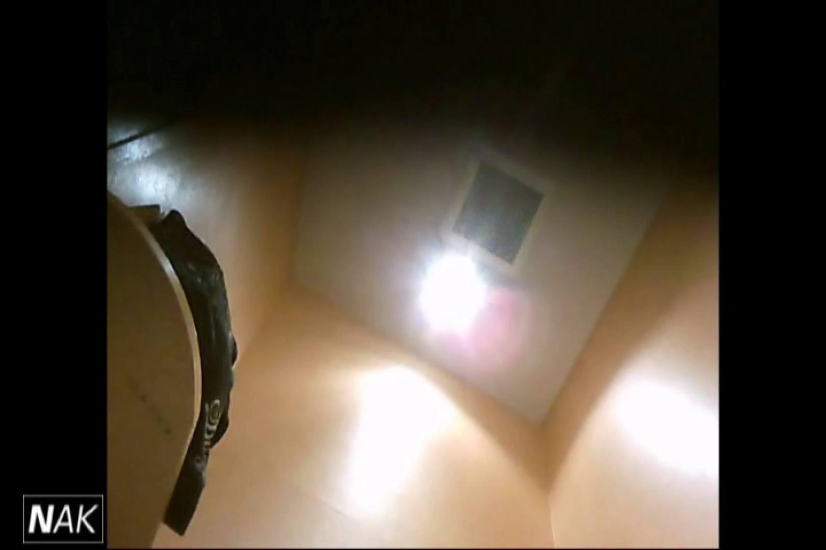 せん八さんの厠観察日記!2点監視カメラ 高画質5000K vol.01 HなOL   高画質  104pic 70