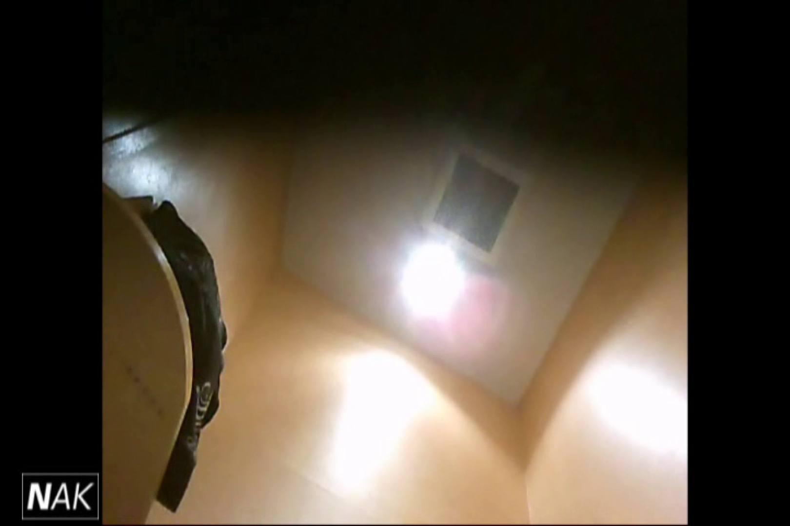 せん八さんの厠観察日記!2点監視カメラ 高画質5000K vol.01 HなOL   高画質  104pic 71