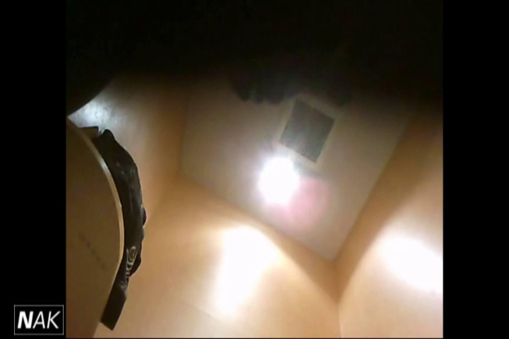 せん八さんの厠観察日記!2点監視カメラ 高画質5000K vol.01 HなOL   高画質  104pic 73