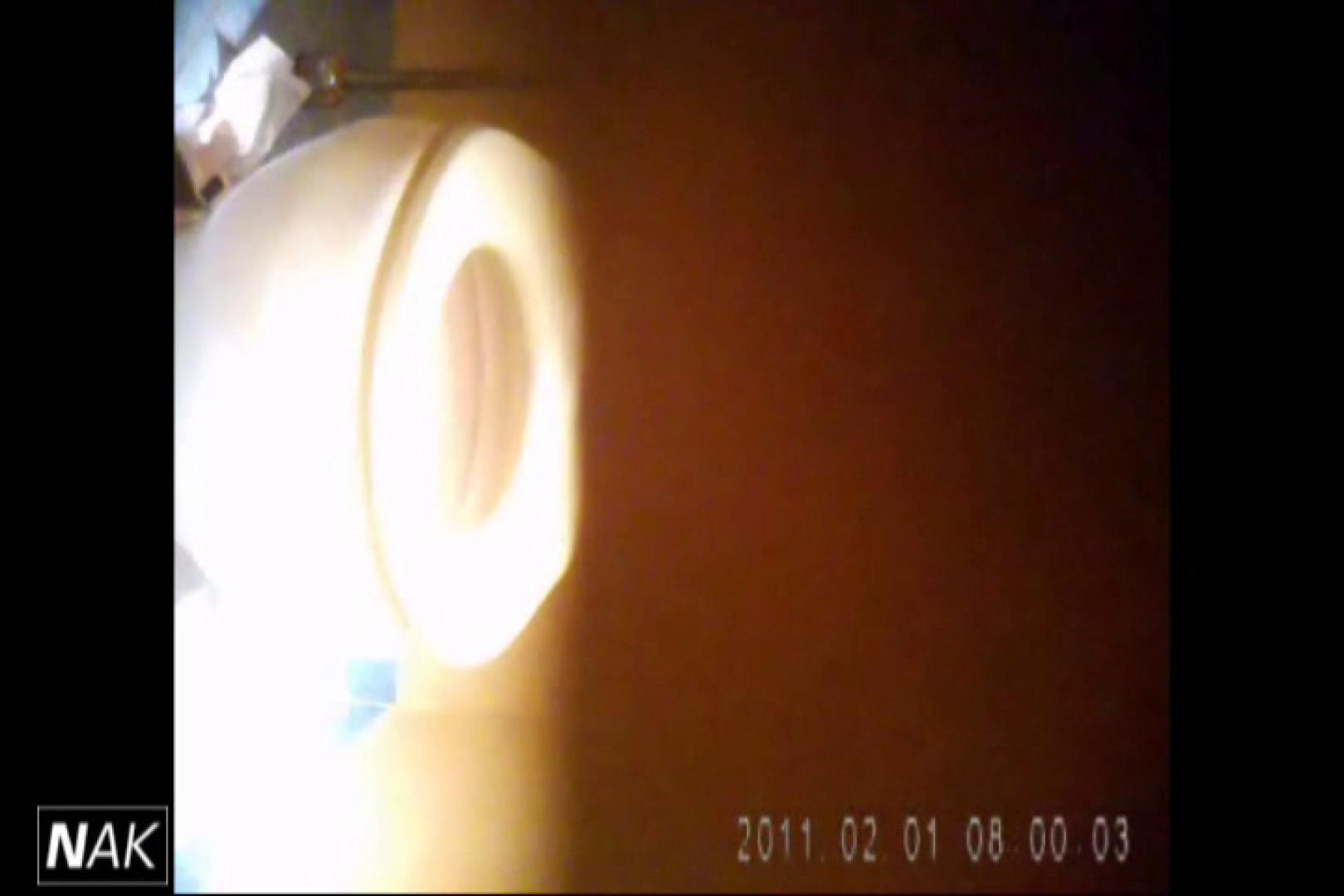 せん八さんの厠観察日記!2点監視カメラ 高画質5000K vol.01 HなOL   高画質  104pic 83