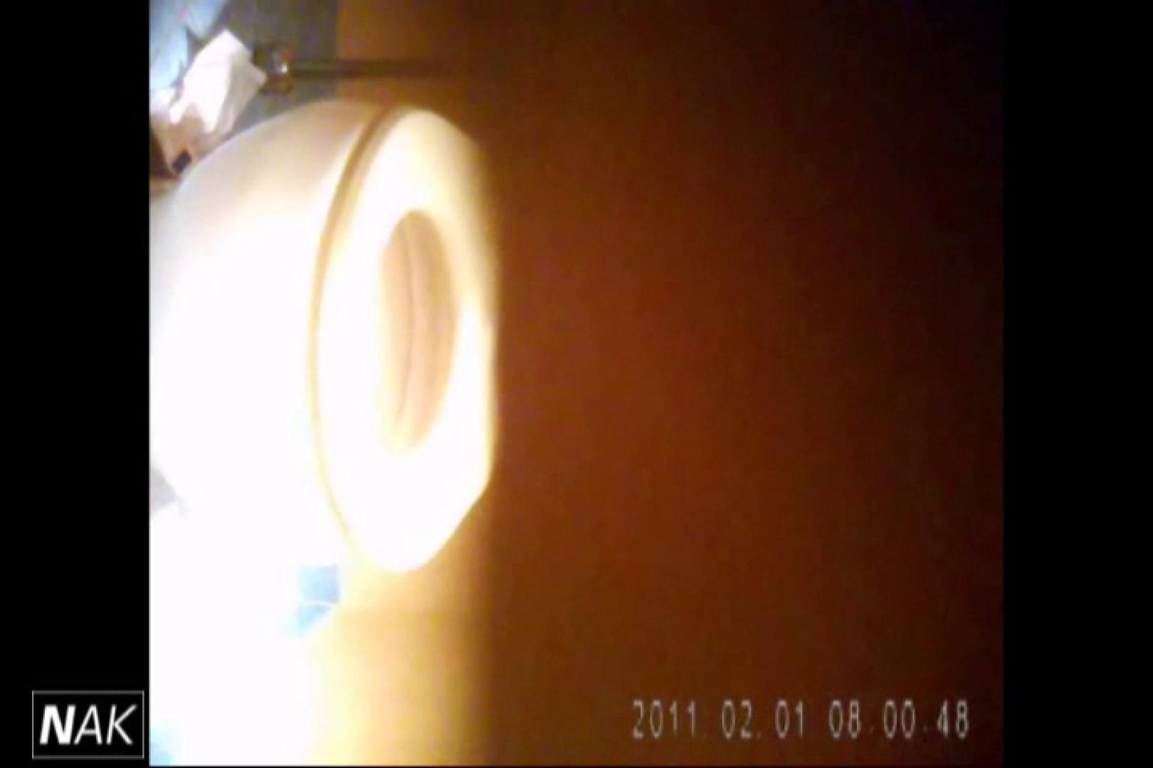 せん八さんの厠観察日記!2点監視カメラ 高画質5000K vol.01 HなOL   高画質  104pic 86