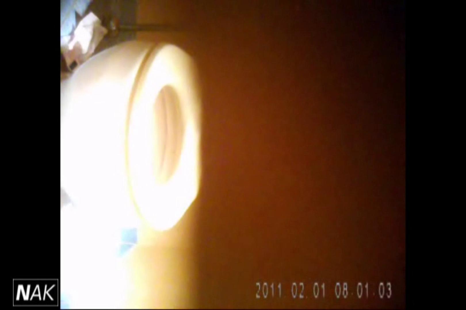 せん八さんの厠観察日記!2点監視カメラ 高画質5000K vol.01 HなOL   高画質  104pic 87