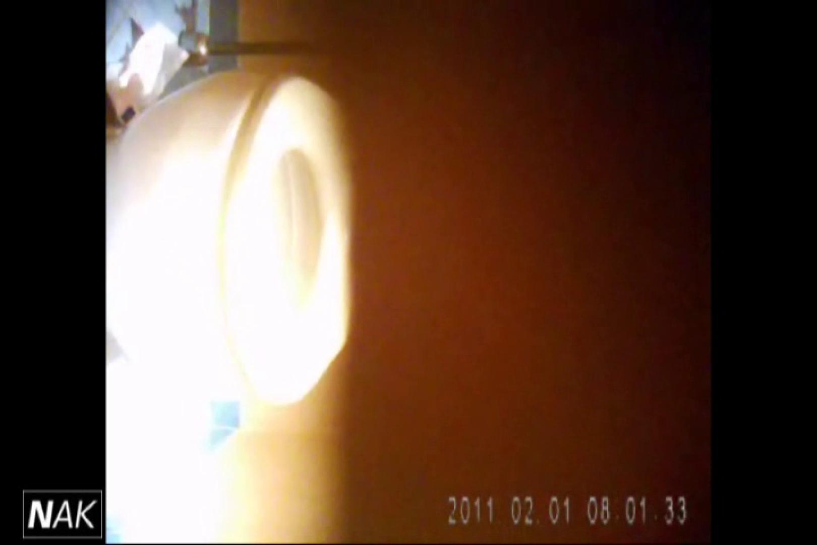 せん八さんの厠観察日記!2点監視カメラ 高画質5000K vol.01 HなOL   高画質  104pic 88