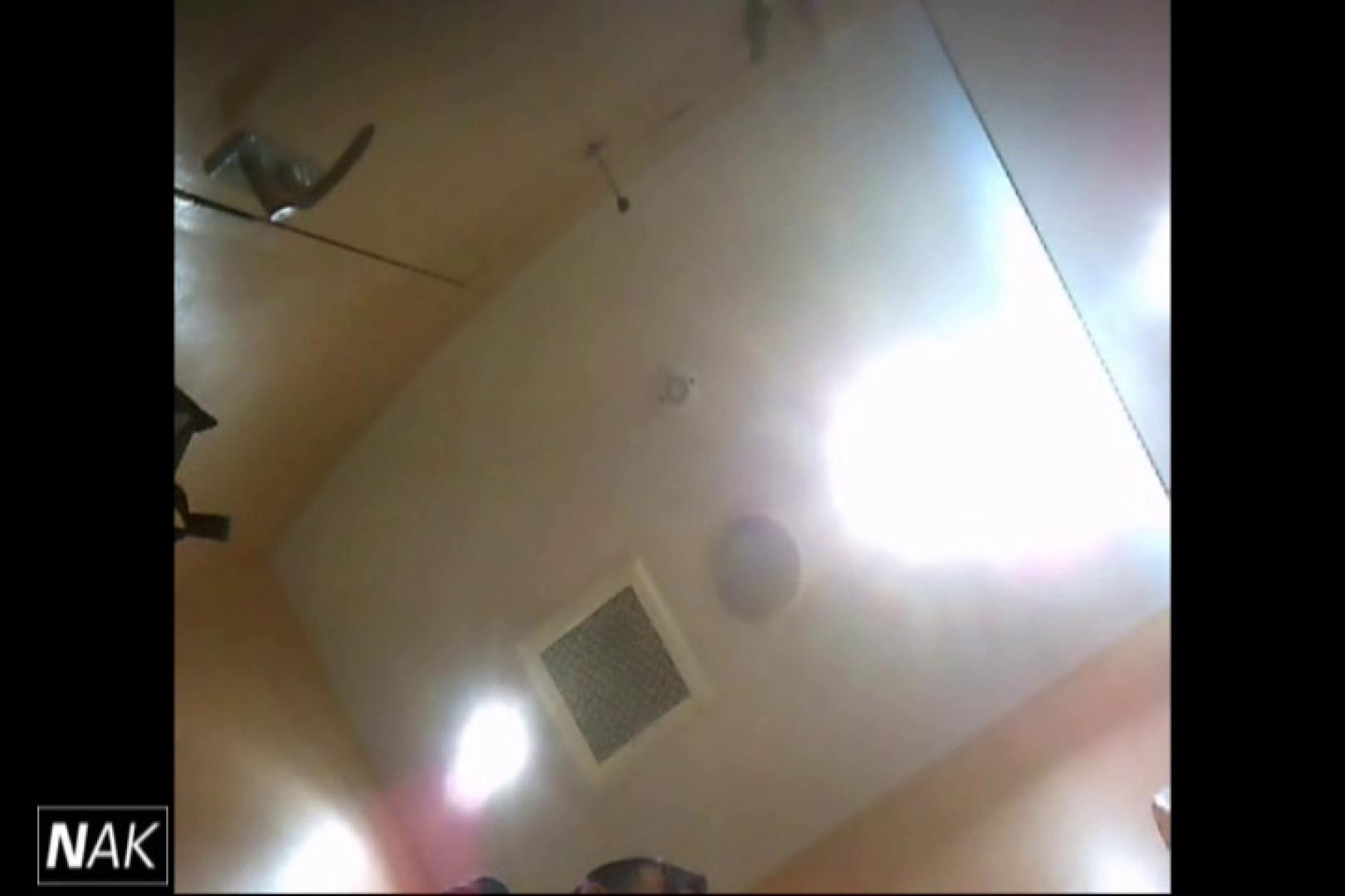 せん八さんの厠観察日記!2点監視カメラ 高画質5000K vol.01 HなOL   高画質  104pic 94