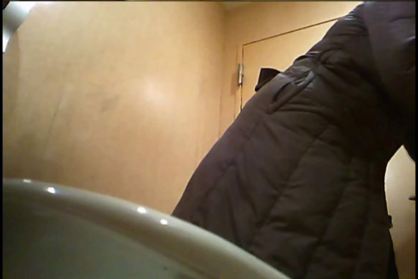潜入!!女子化粧室盗撮~絶対見られたくない時間~vo,6 盗撮   潜入シリーズ  70pic 61