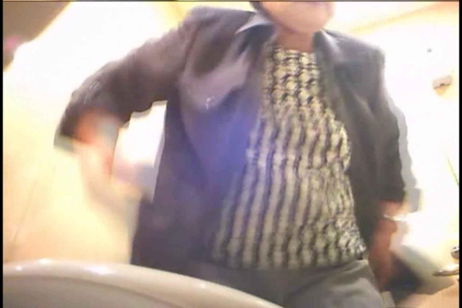 潜入!!女子化粧室盗撮~絶対見られたくない時間~vo,112 潜入シリーズ | お尻  104pic 51