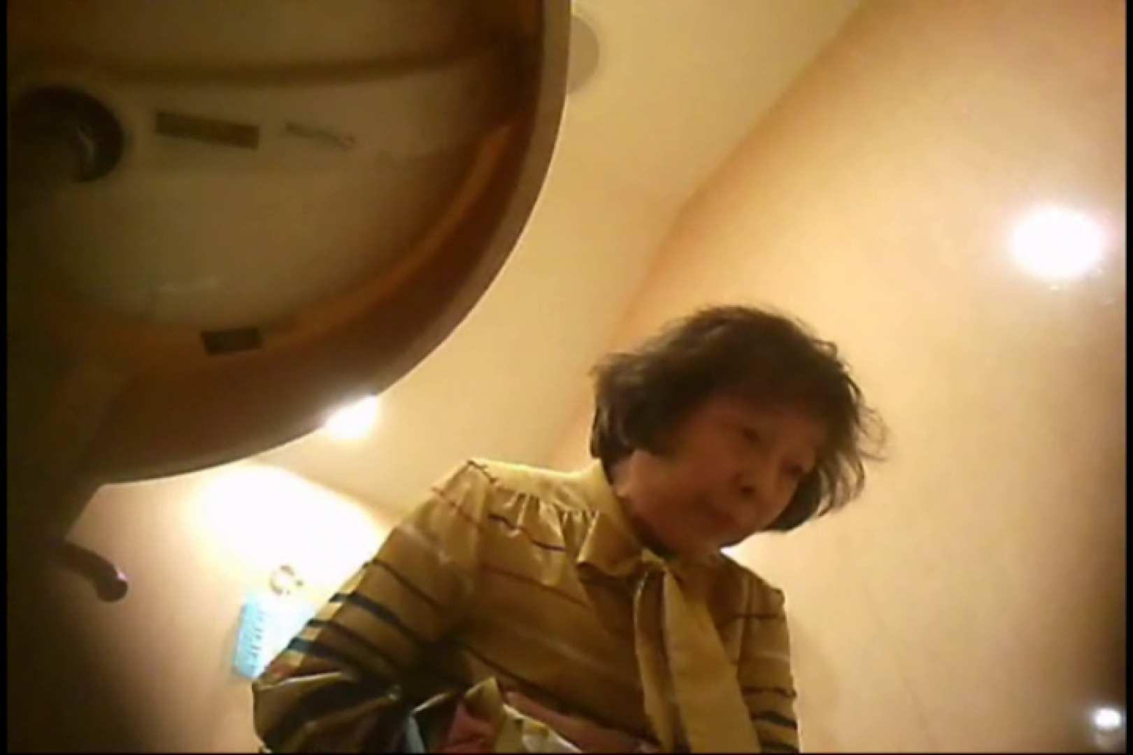 潜入!!女子化粧室盗撮~絶対見られたくない時間~vo,123 熟女 | 盗撮  71pic 57