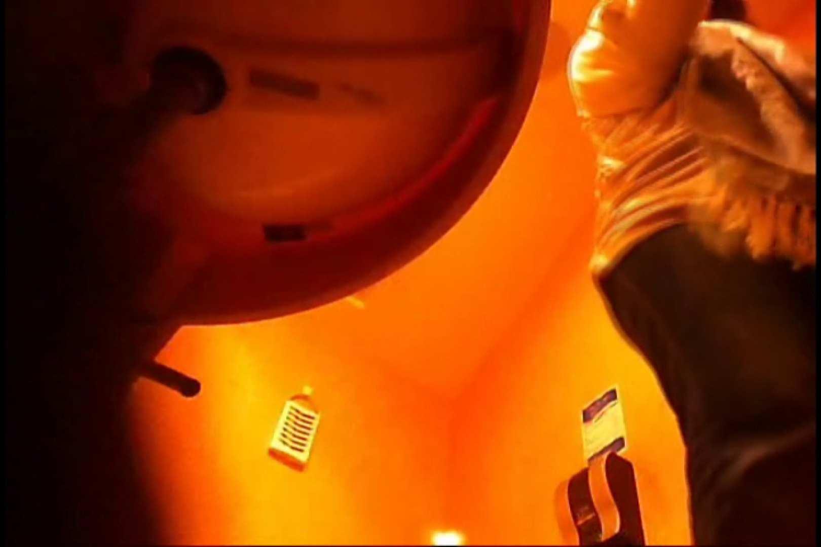 潜入!!女子化粧室盗撮~絶対見られたくない時間~vo,24 潜入シリーズ   Hなお姉さん  68pic 31