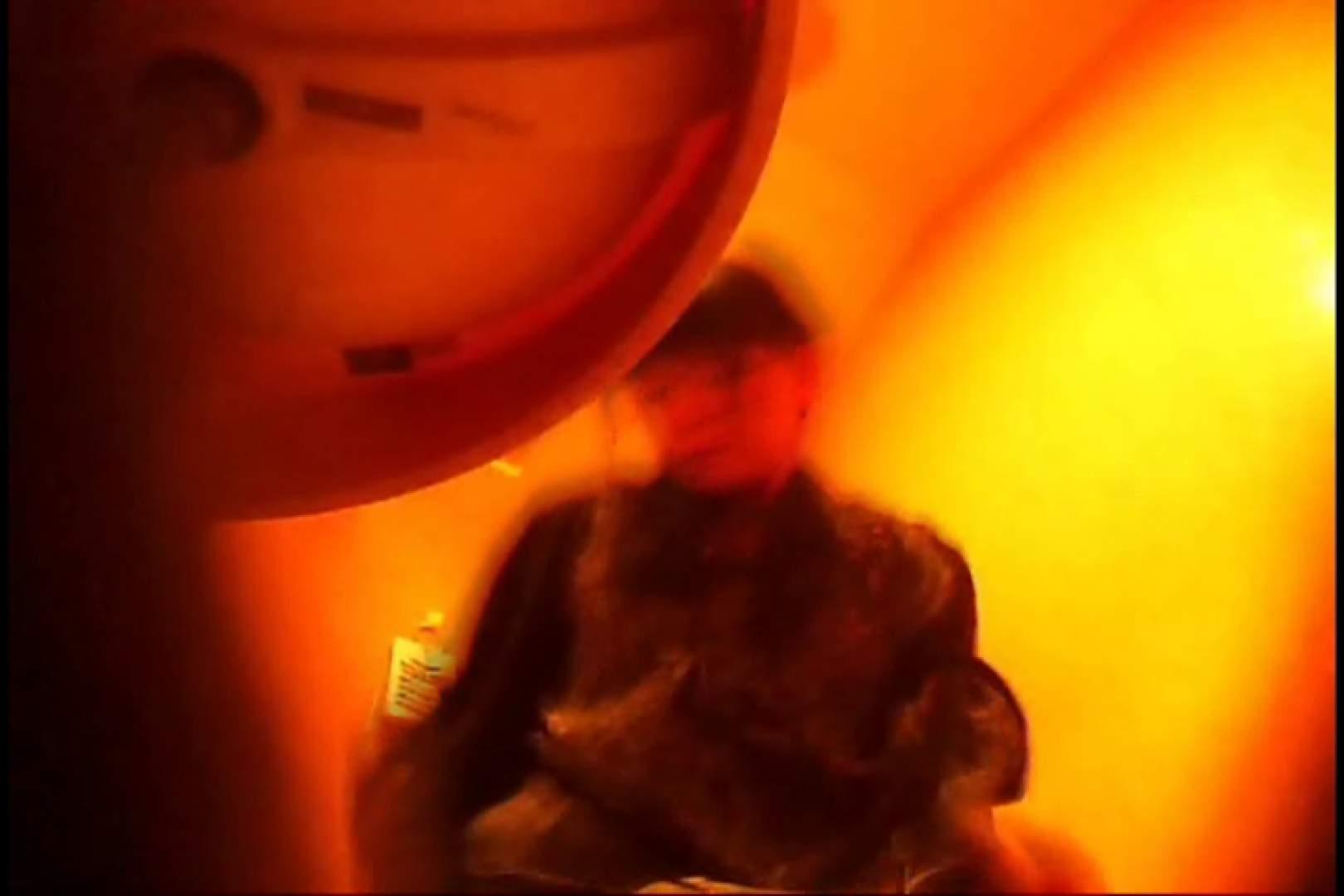 潜入!!女子化粧室盗撮~絶対見られたくない時間~vo,69 盗撮 | 熟女  98pic 70