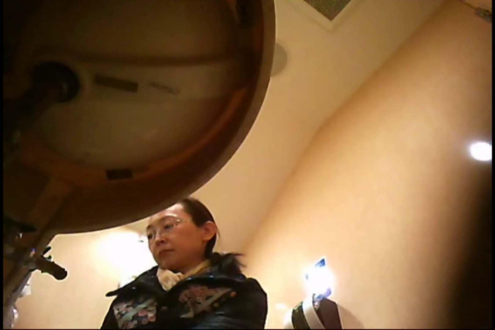 潜入!!女子化粧室盗撮~絶対見られたくない時間~vo,78 潜入シリーズ   お尻  90pic 13