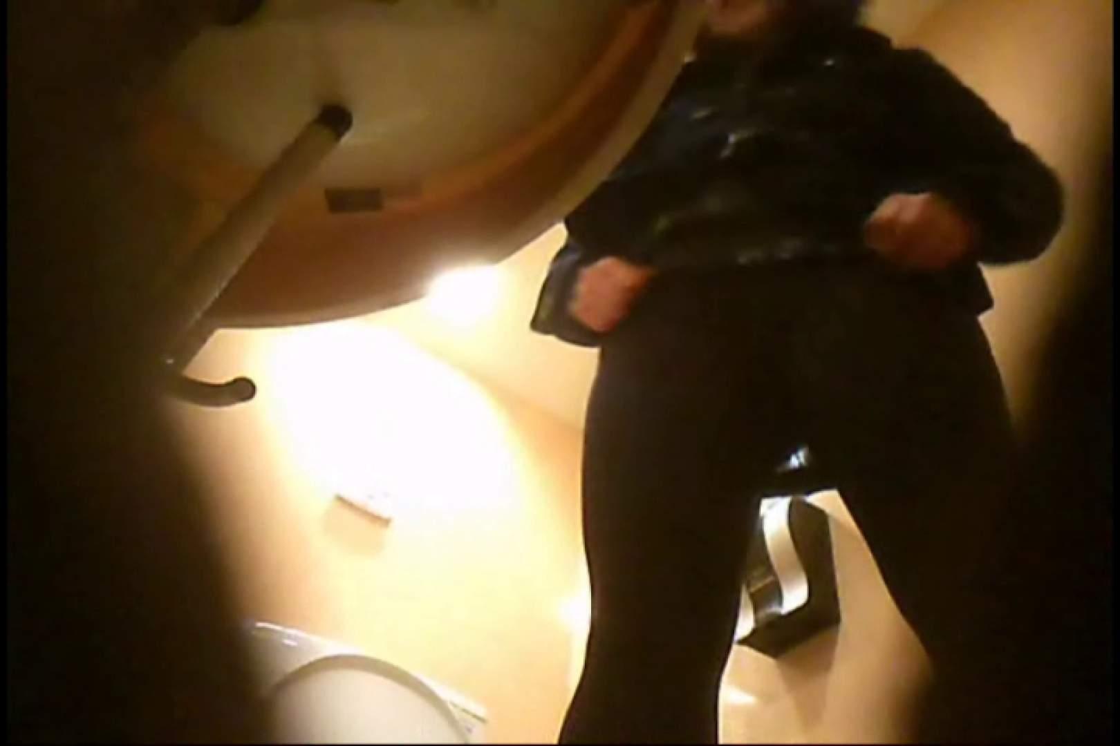 潜入!!女子化粧室盗撮~絶対見られたくない時間~vo,87 お尻   Hなお姉さん  94pic 43