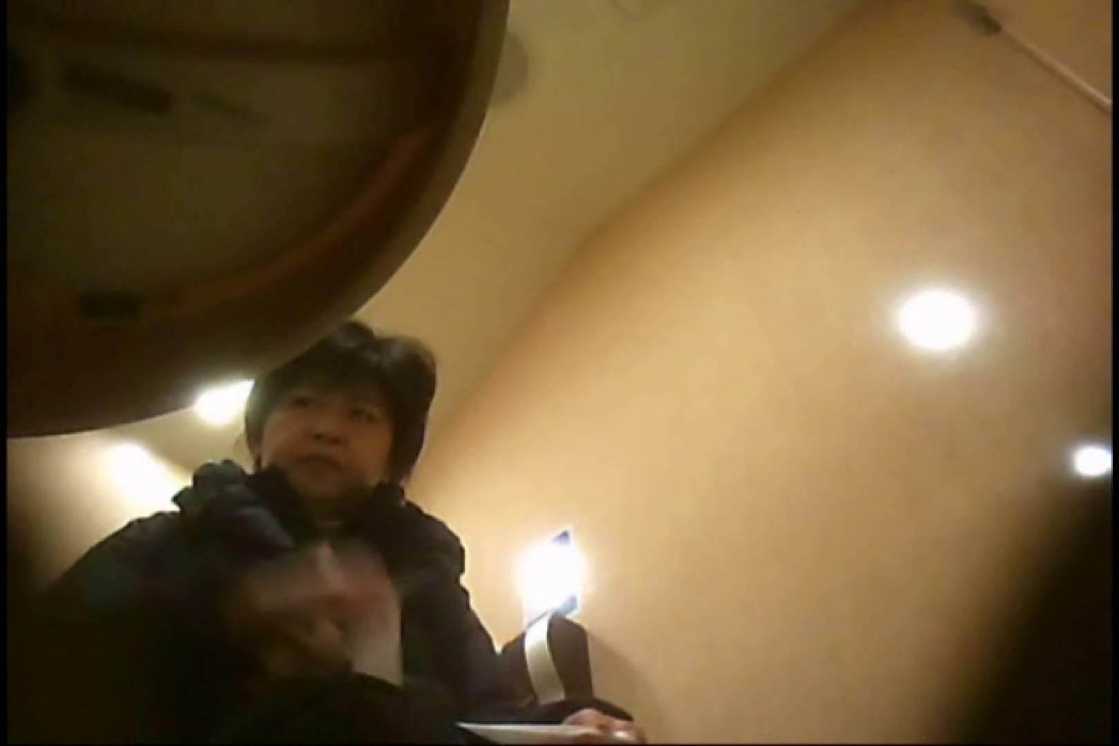 潜入!!女子化粧室盗撮~絶対見られたくない時間~vo,88 潜入シリーズ | 盗撮  99pic 98