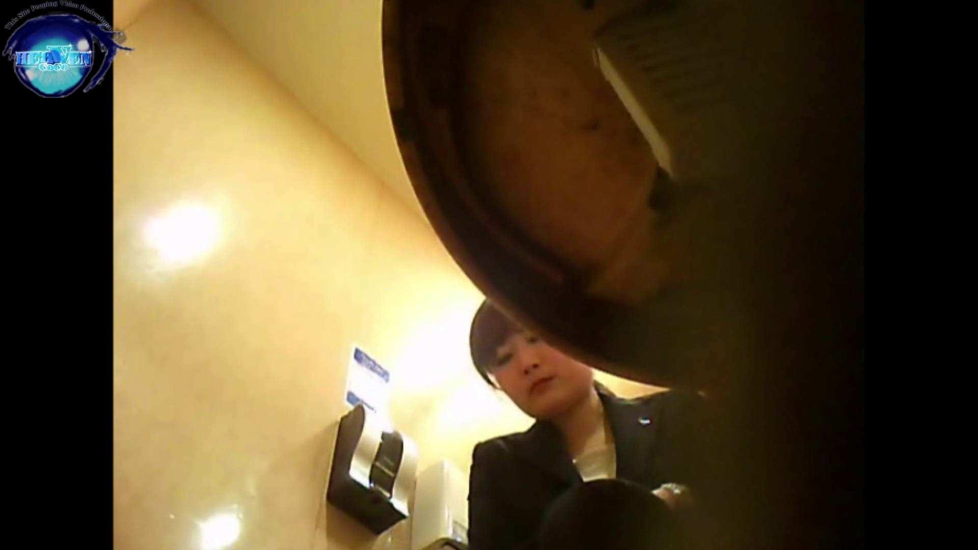 突撃!女子化粧室の真実vol.14 前編 盗撮 | HなOL  52pic 31