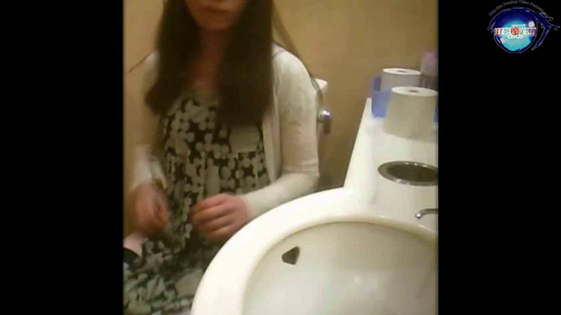 突撃!女子化粧室の真実vol.19 後編 盗撮 | HなOL  54pic 1