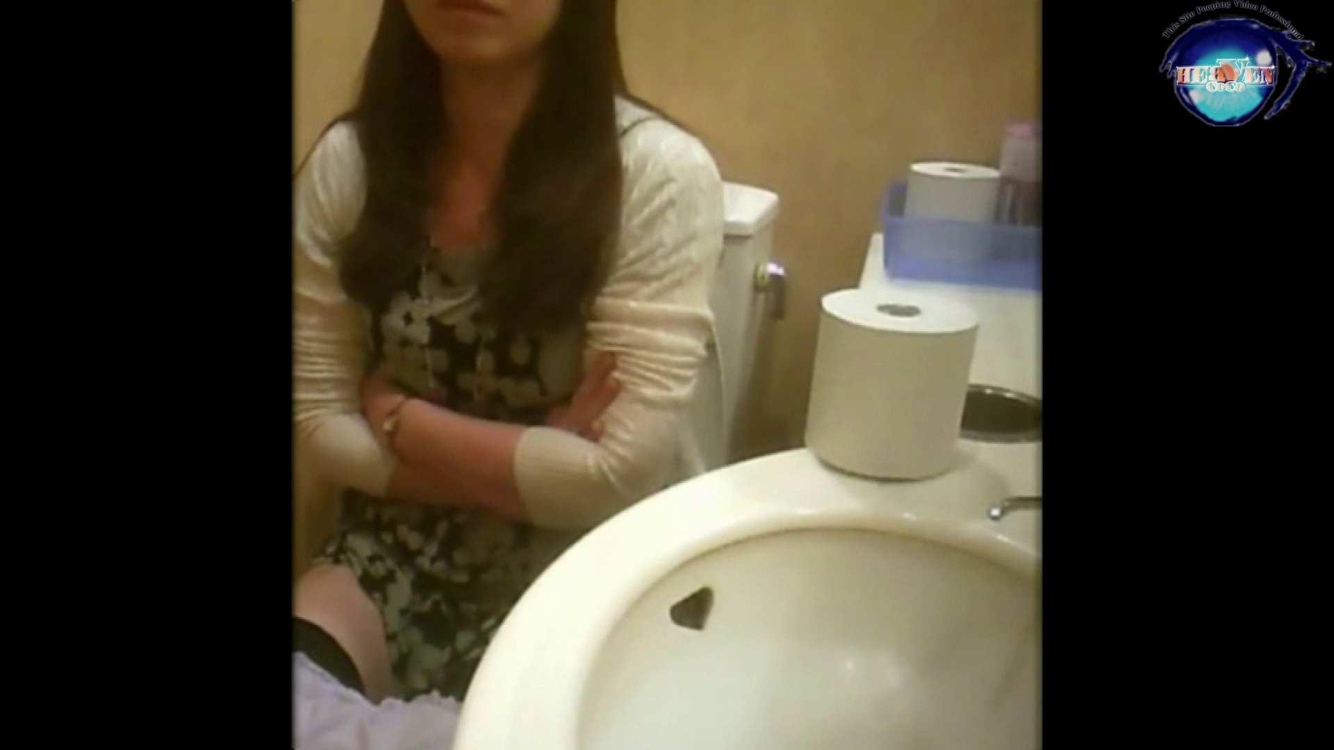 突撃!女子化粧室の真実vol.19 後編 盗撮 | HなOL  54pic 13