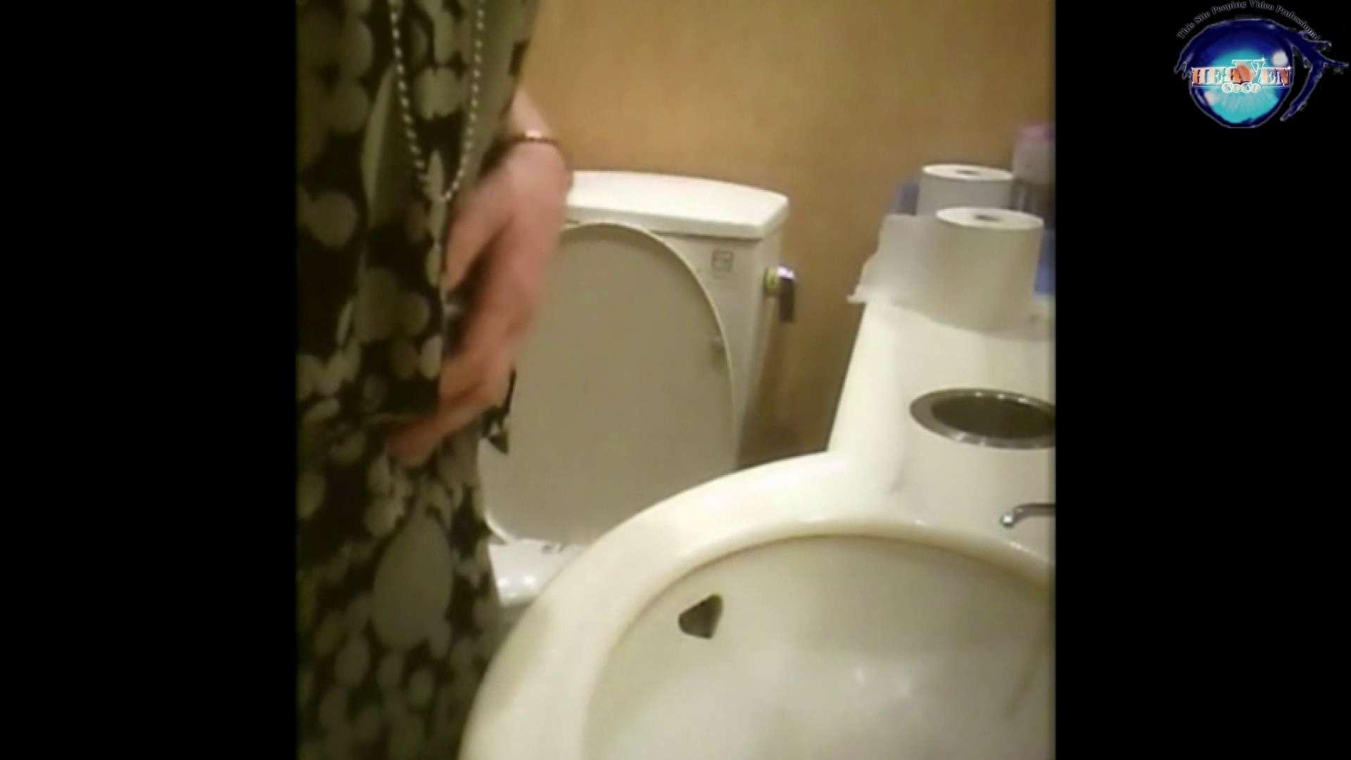 突撃!女子化粧室の真実vol.19 後編 盗撮 | HなOL  54pic 28