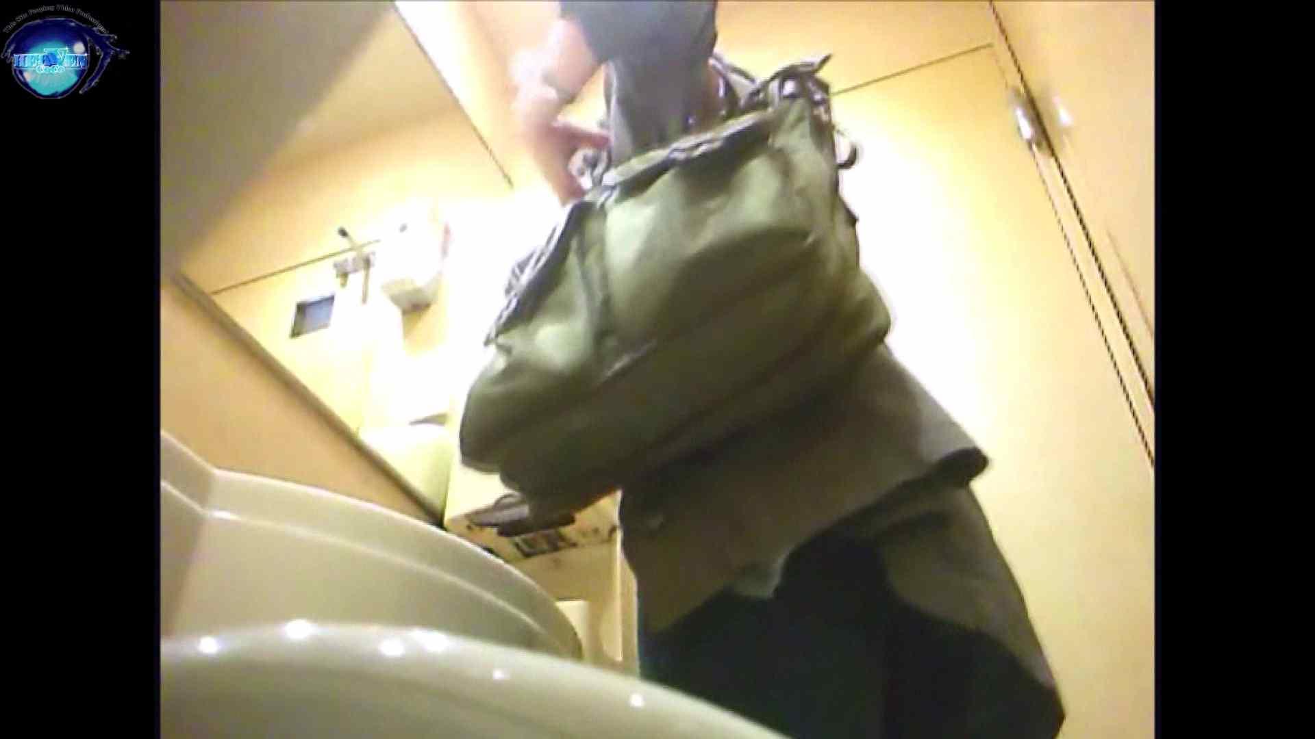 突撃!女子化粧室の真実vol.37前編 Hなお姉さん | お尻  98pic 29