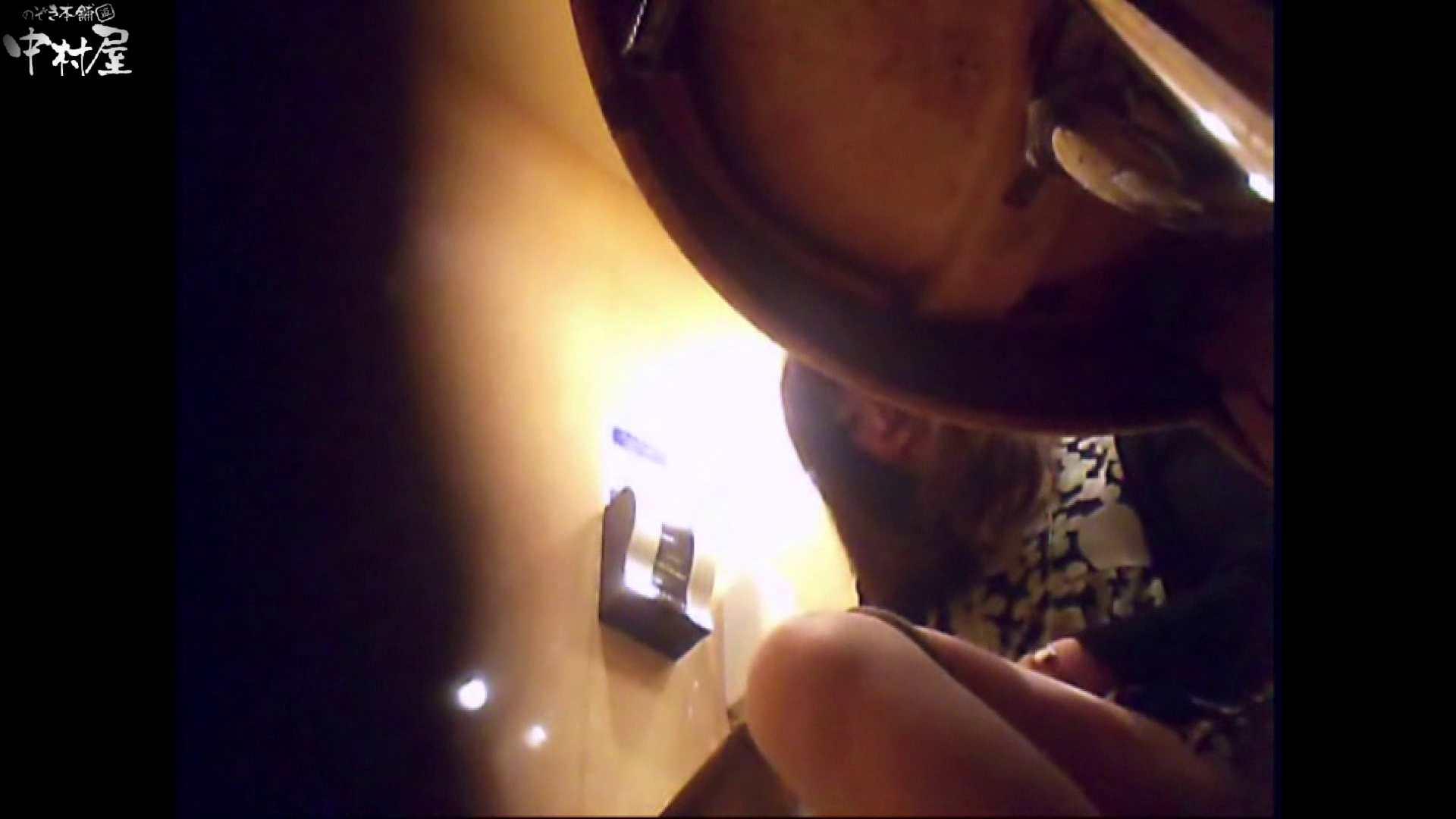 ガチ盗撮!突撃!女子化粧室の真実~セカンドシーズン~vo.04 熟女   盗撮  67pic 31