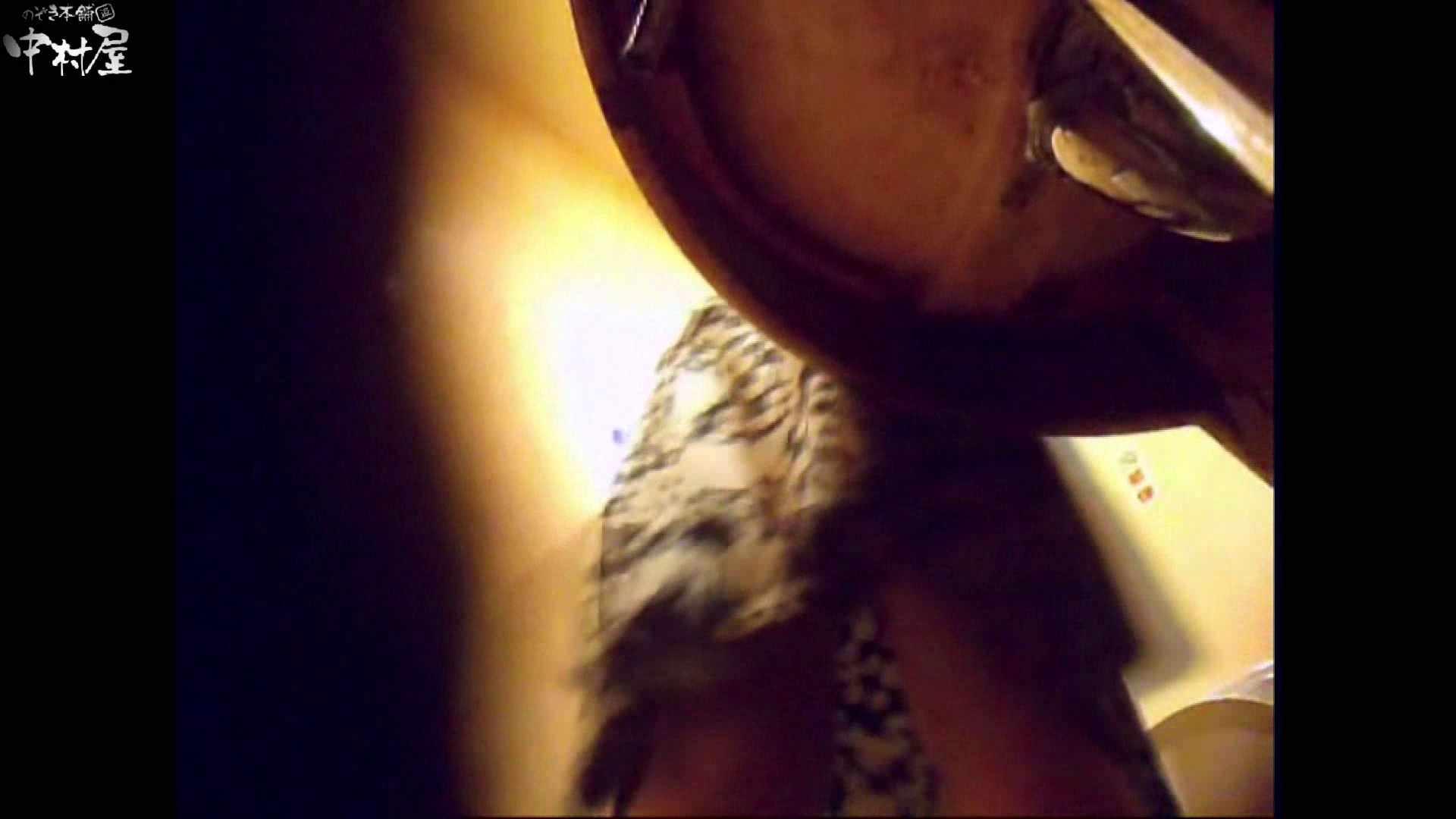 ガチ盗撮!突撃!女子化粧室の真実~セカンドシーズン~vo.04 熟女   盗撮  67pic 41