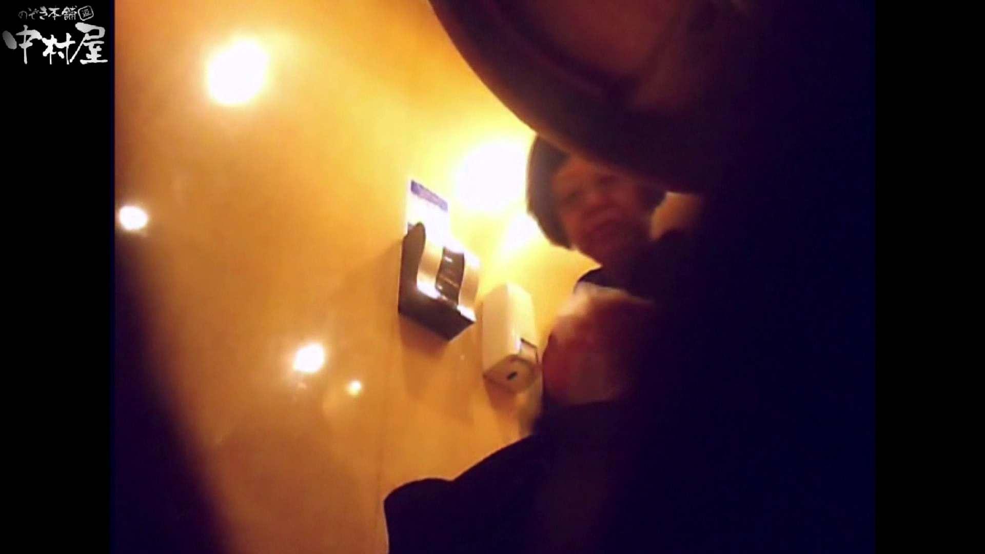 ガチ盗撮!突撃!女子化粧室の真実~セカンドシーズン~vo.05 熟女   盗撮  59pic 14