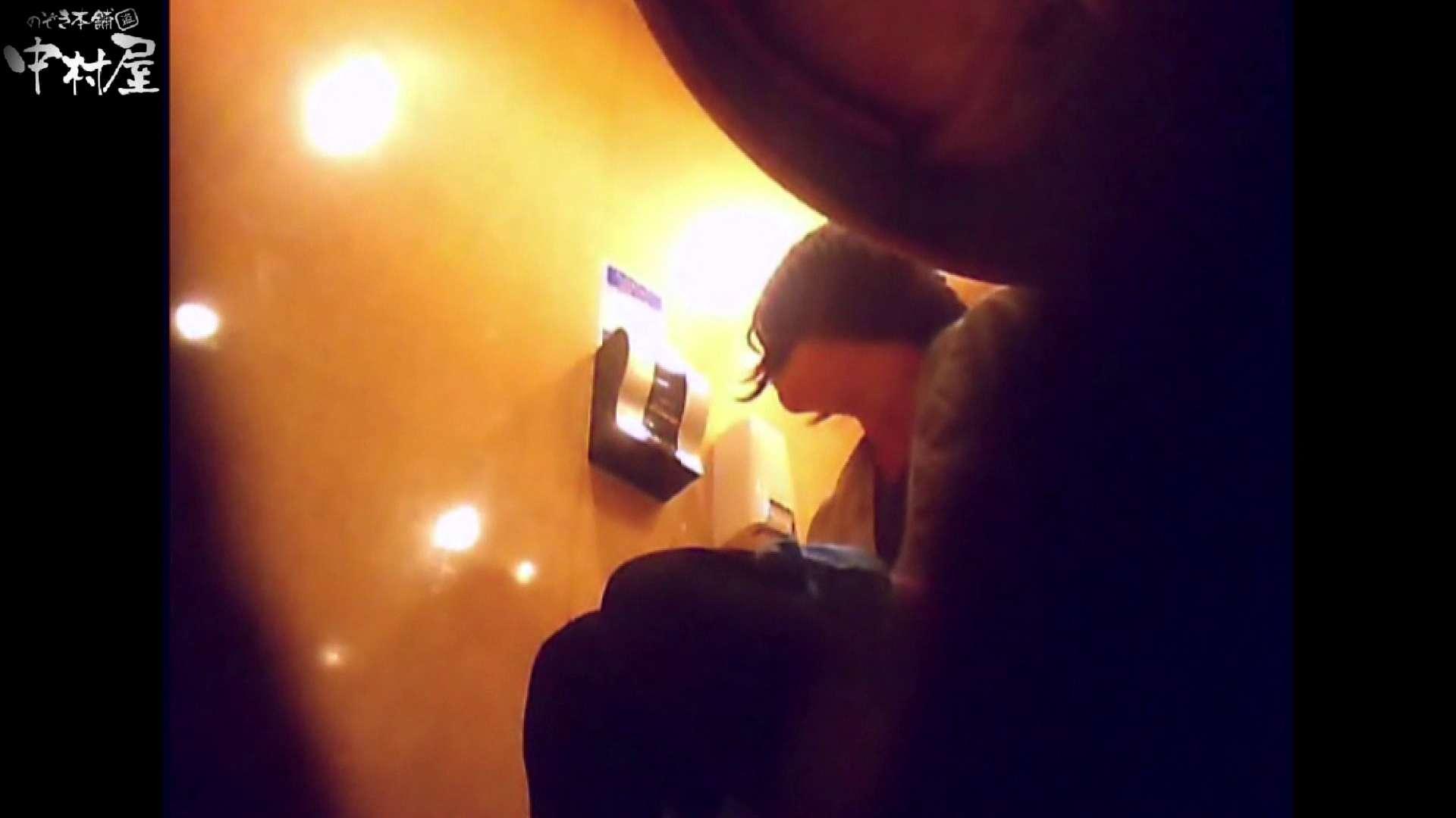 ガチ盗撮!突撃!女子化粧室の真実~セカンドシーズン~vo.05 熟女   盗撮  59pic 41