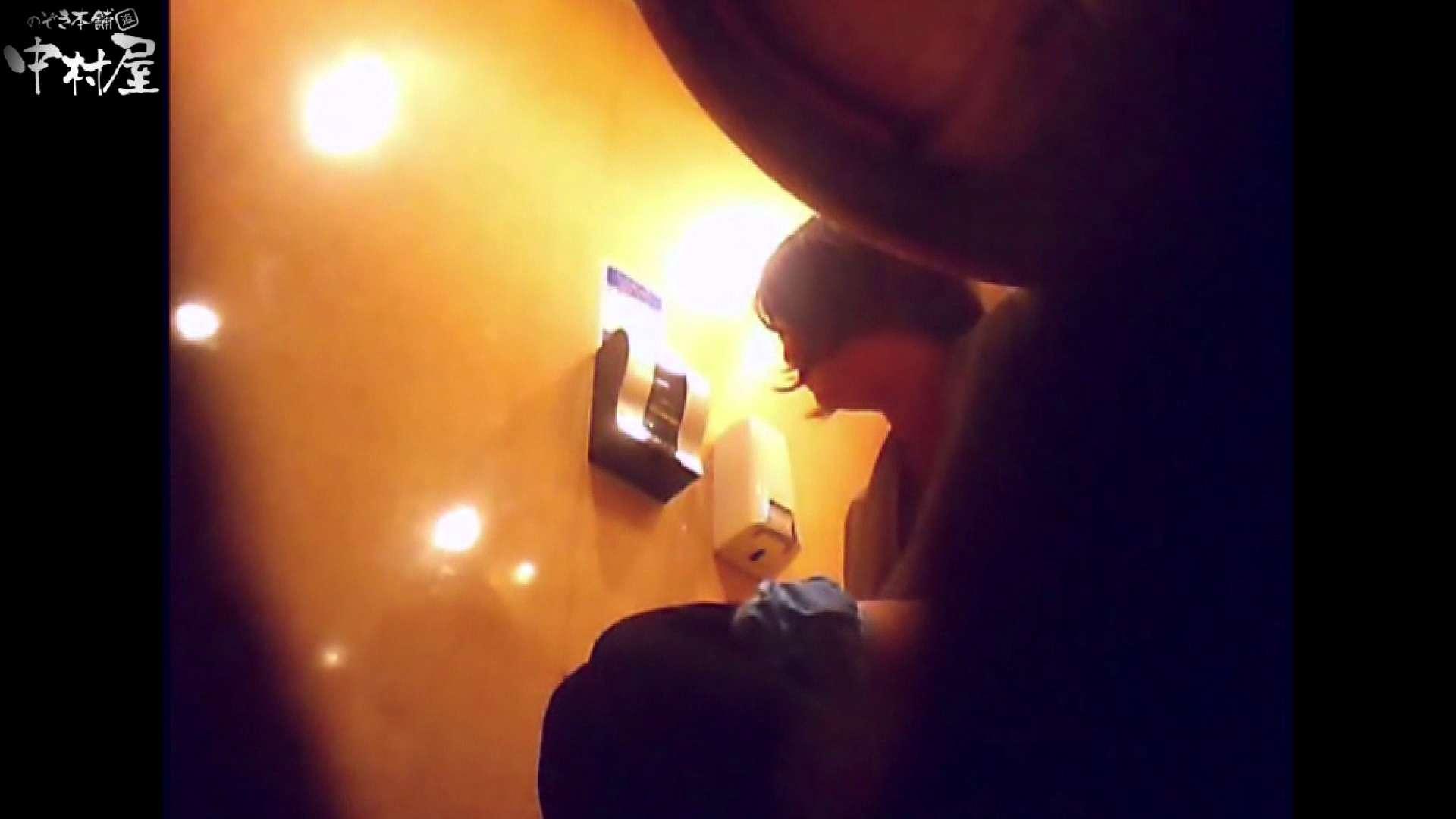 ガチ盗撮!突撃!女子化粧室の真実~セカンドシーズン~vo.05 熟女   盗撮  59pic 43