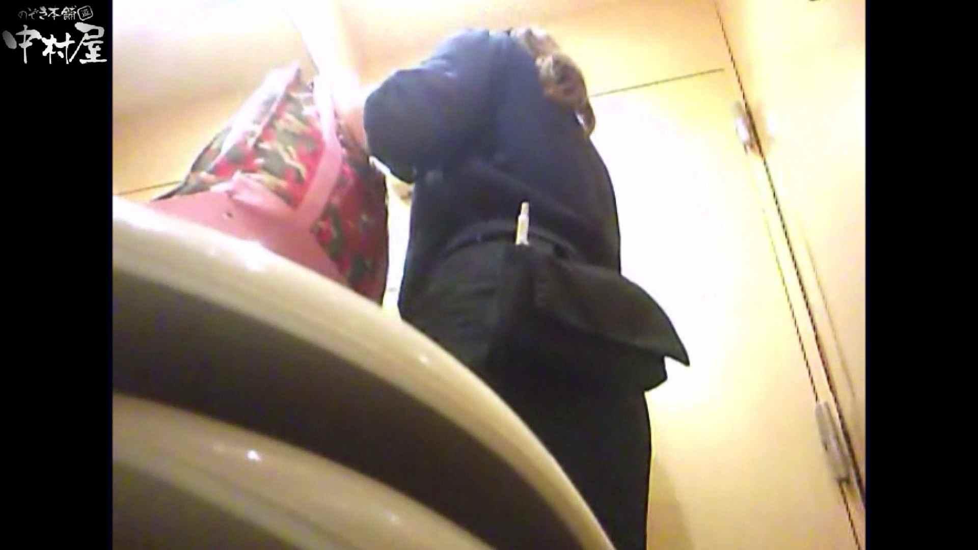 ガチ盗撮!突撃!女子化粧室の真実~セカンドシーズン~vo,06 盗撮 | 熟女  94pic 26