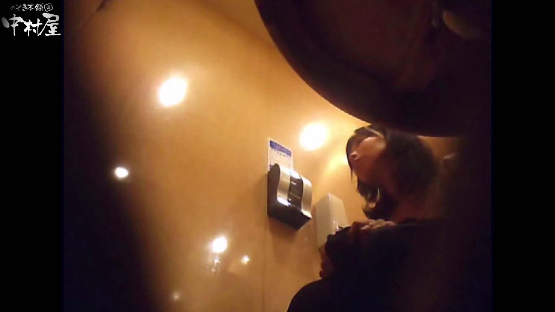 ガチ盗撮!突撃!女子化粧室の真実~セカンドシーズン~vo,06 盗撮 | 熟女  94pic 43